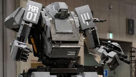"""Japon pone en venta un """"Mecha"""" de combate"""