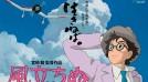 El adios de Hayao Miyazaki
